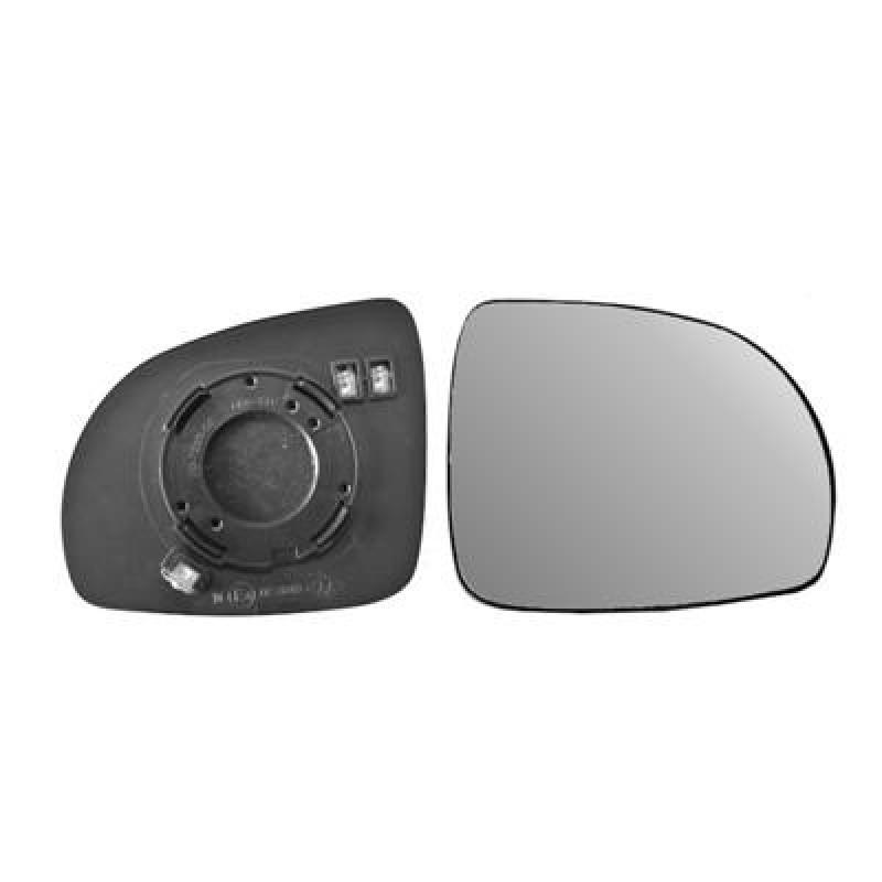 Miroir de retroviseur droit kia picanto miroir chauffant for Miroir de retroviseur